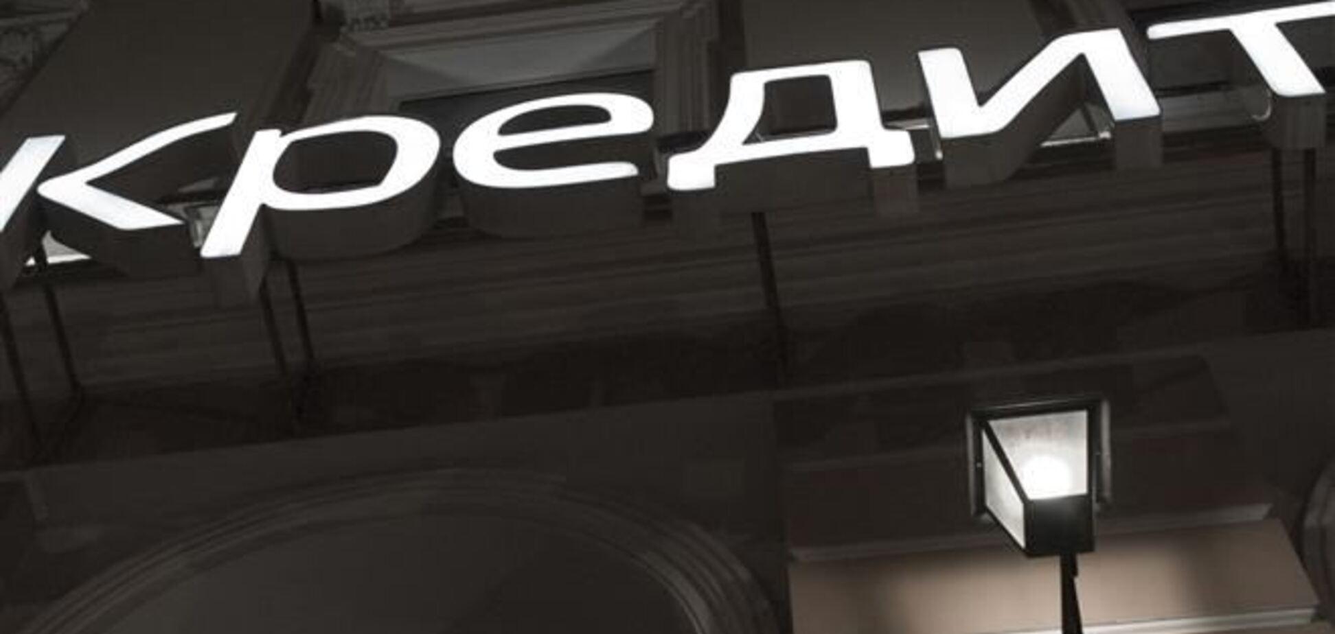Банкиры боятся, что клиенты из Крыма не вернут долги по кредитам