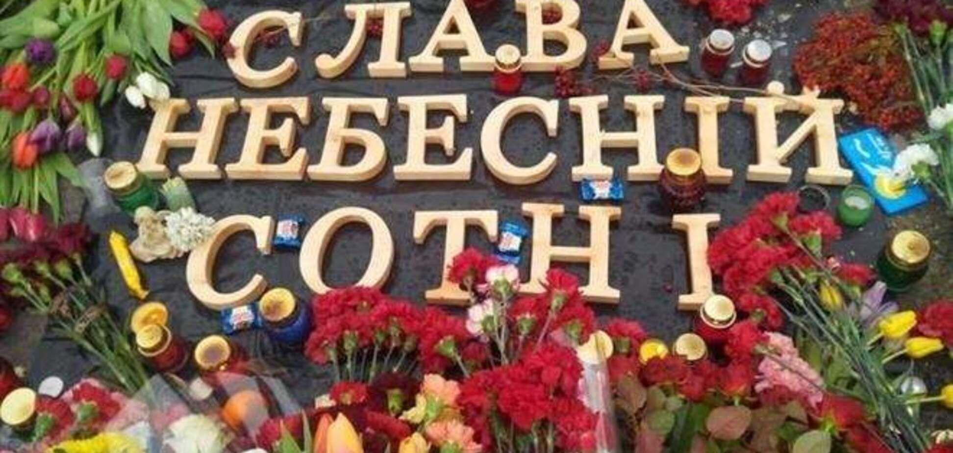 Після протистояння в центрі Києва продовжують вмирати люди - МОЗ