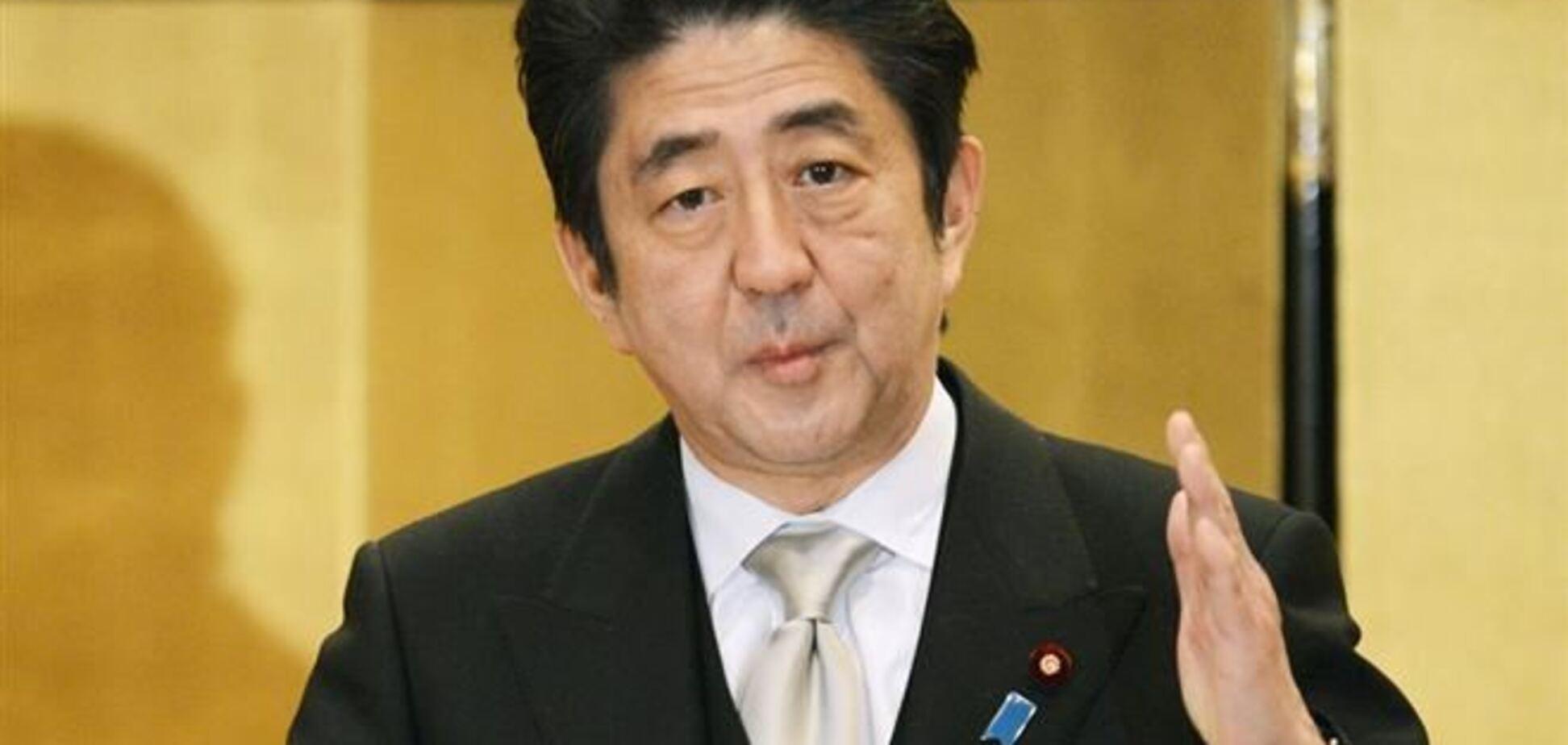 Япония готова выделить Украине $1 млрд