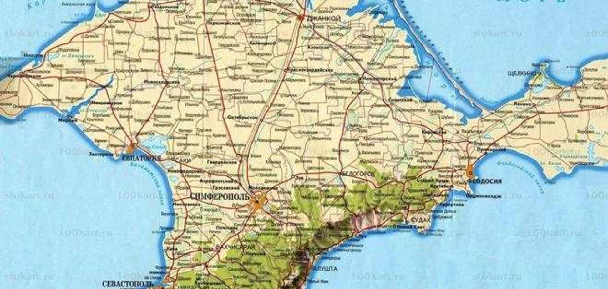 Совет Федерации ратифицировал Договор о принятии Крыма в РФ