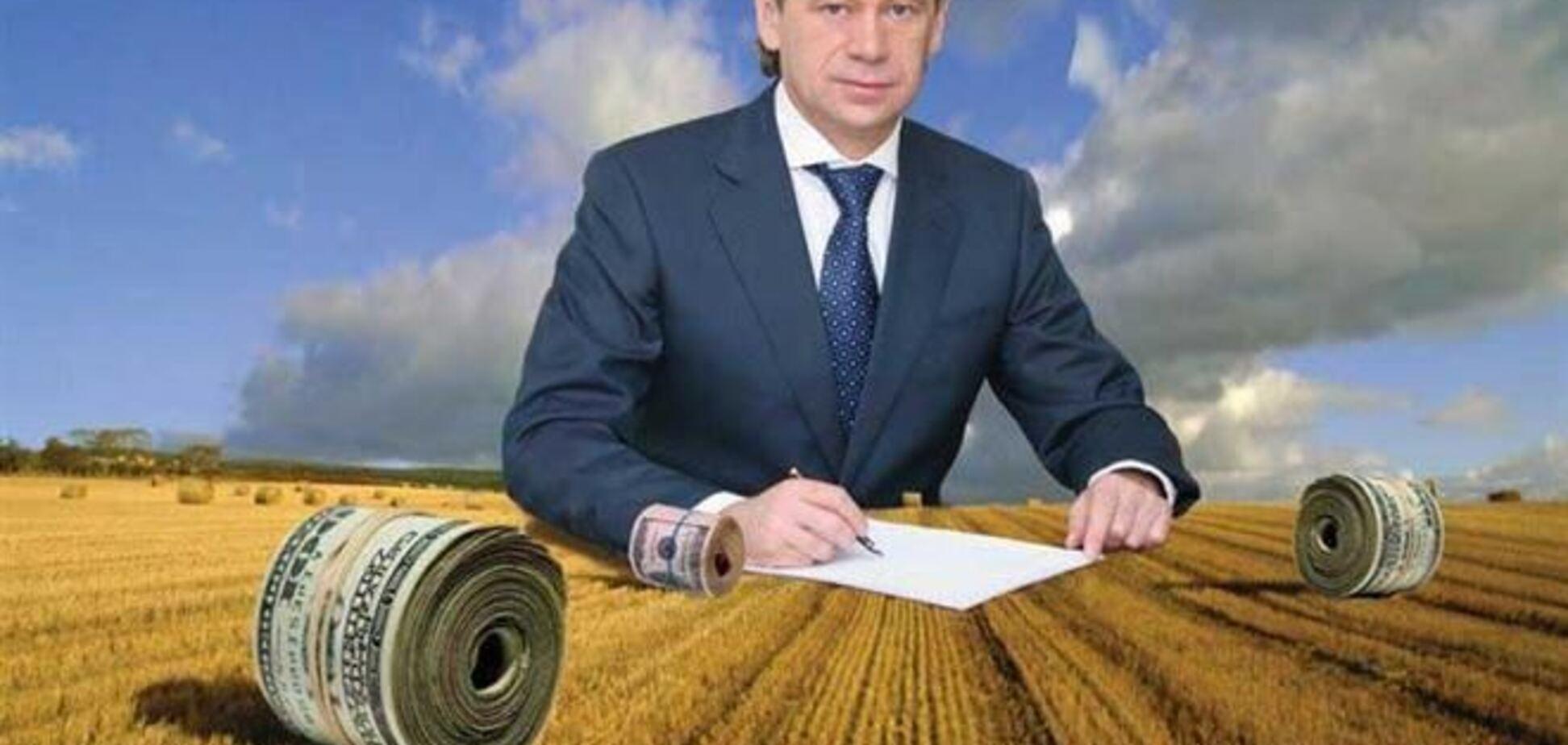 У экс-министра Присяжнюка изъяли $286 тыс. и 659 тыс. грн