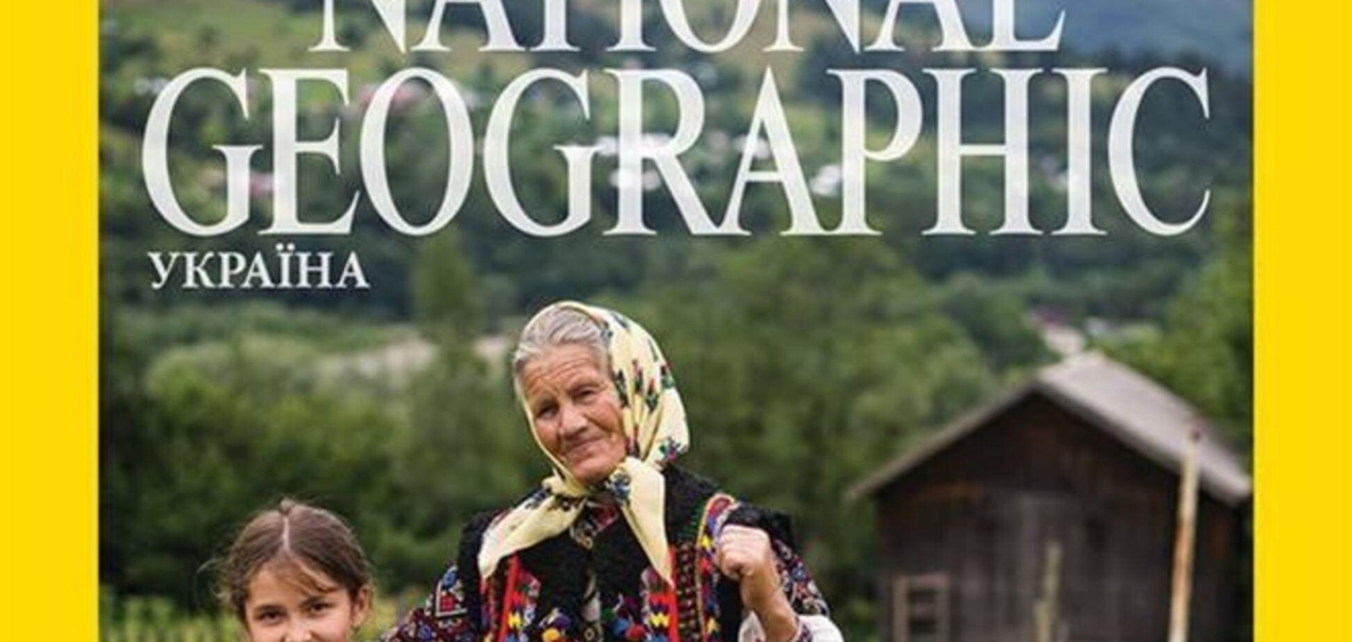 National Geographic отрицает, что Крым на картах обозначат как территорию России