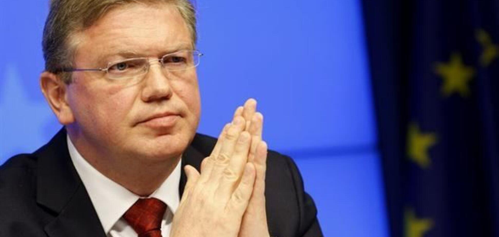 Фюле повідомив, коли можуть підписати економічну частину СА