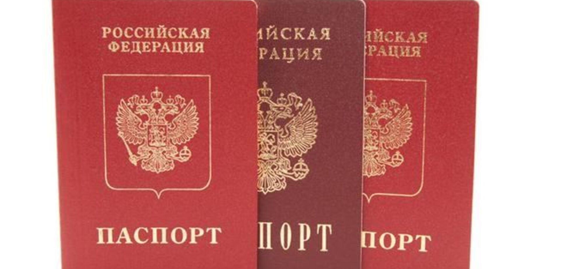Крымчане получают паспорта с пропиской в Магадане?