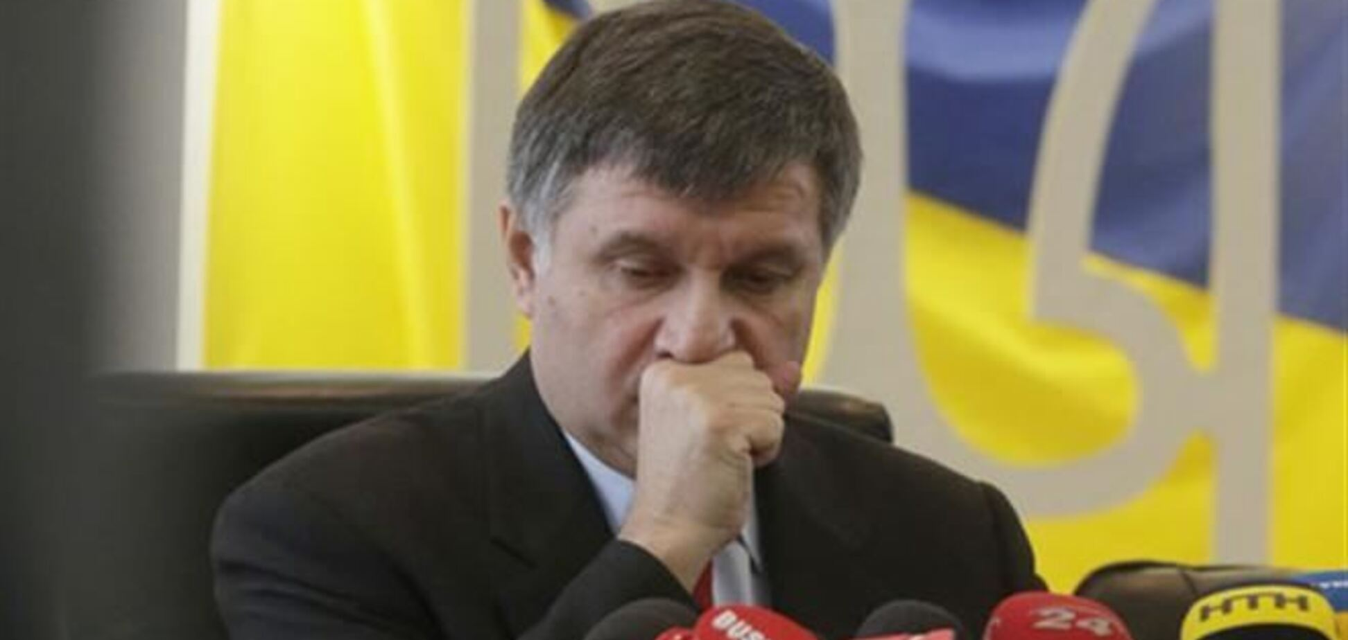 Аваков принял вызов 'Правого сектора'
