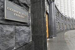 У засіданні Кабміну візьмуть участь комісари ЄС Фюле і Левандовські