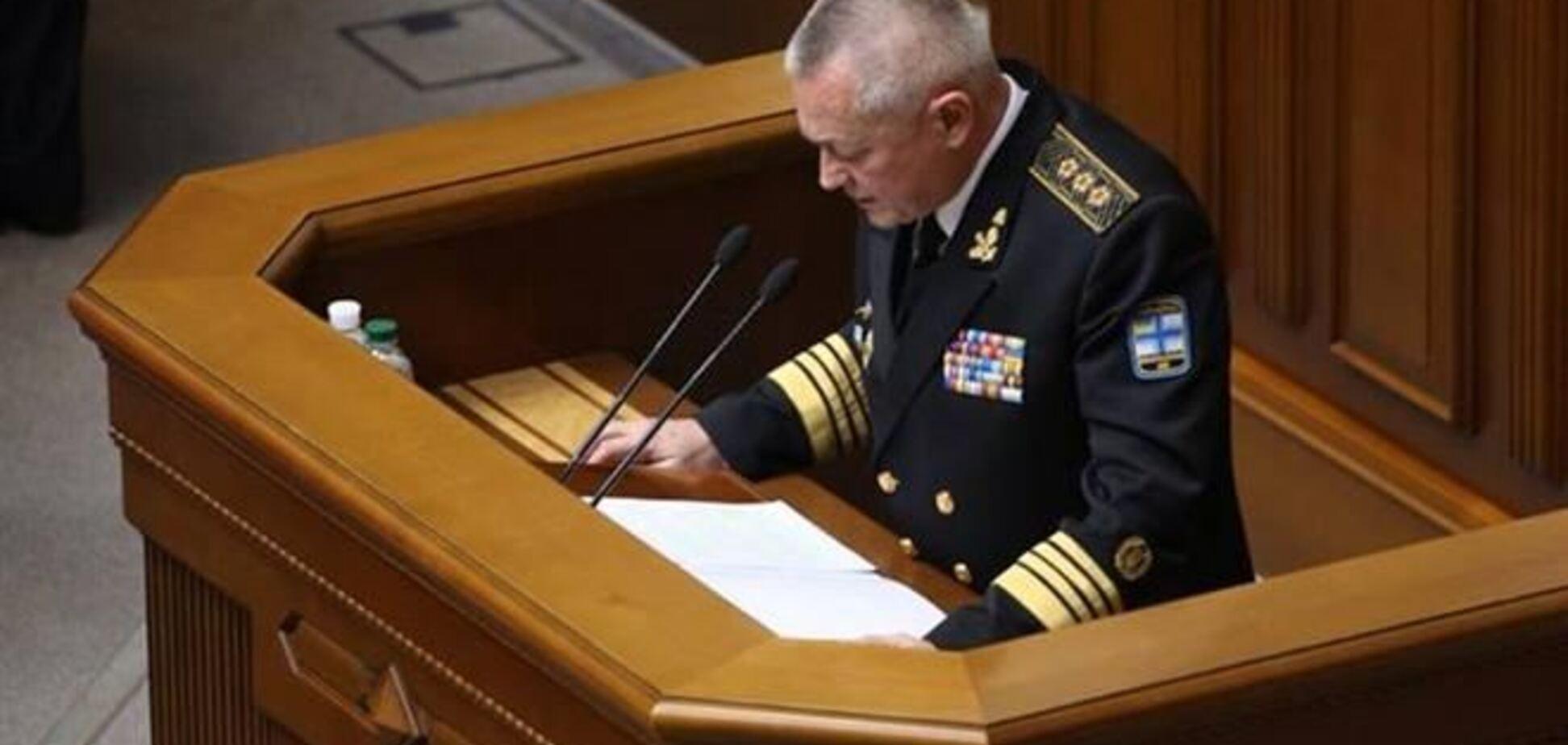 Сьогодні начальники військових штабів України та Росії обговорять план евакуації