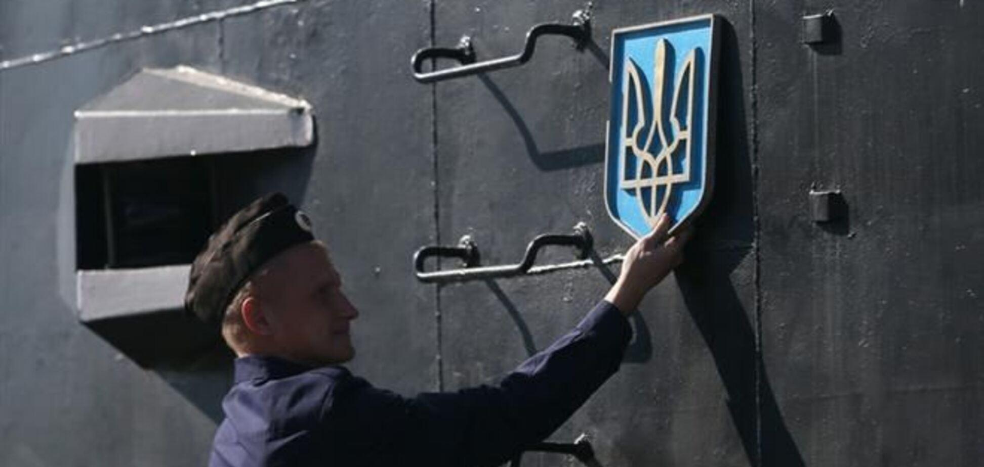 Рада під знаком Криму