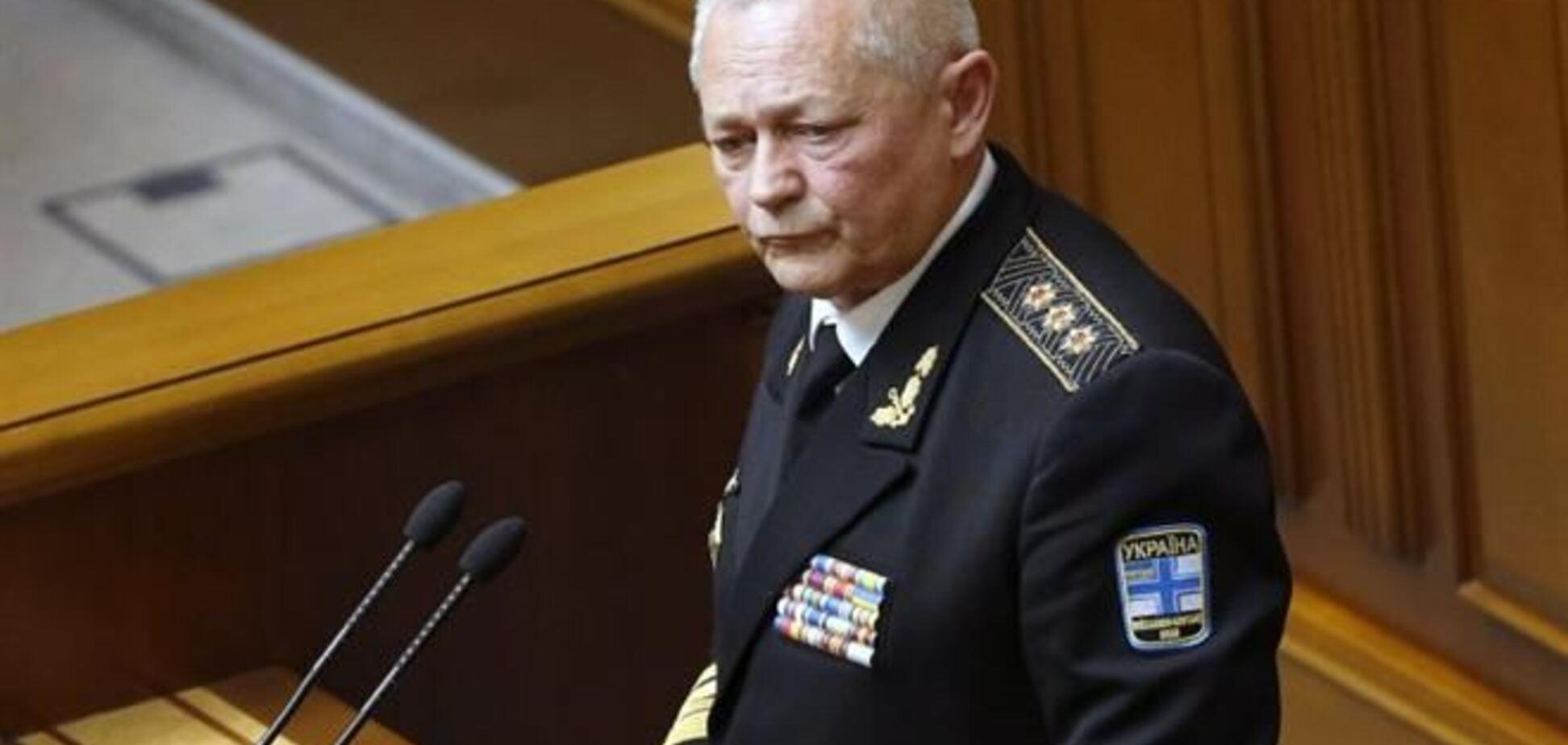 В Крыму остается военное имущество на 11,4 млрд грн