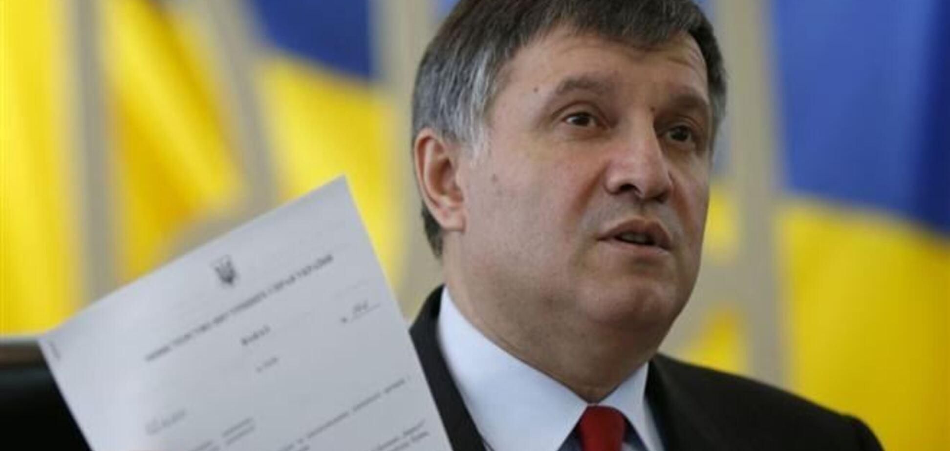 На Майдане требуют отставки Авакова из-за убийства Саши Белого
