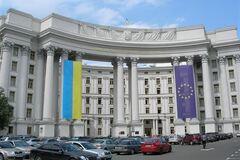 Россия запугивает страны-члены ООН – МИД Украины