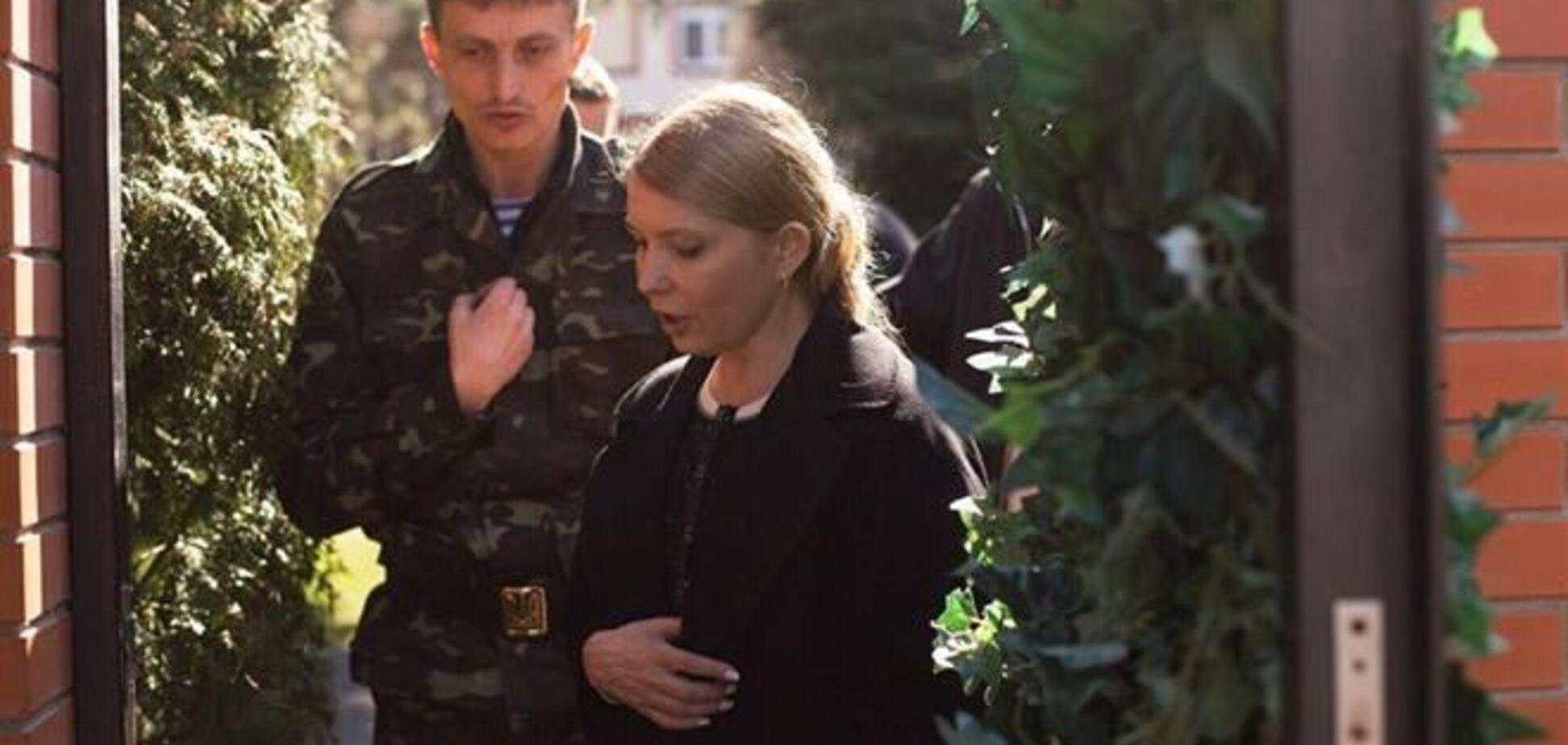 Тимошенко орендує двоповерховий особняк з 10 кімнат