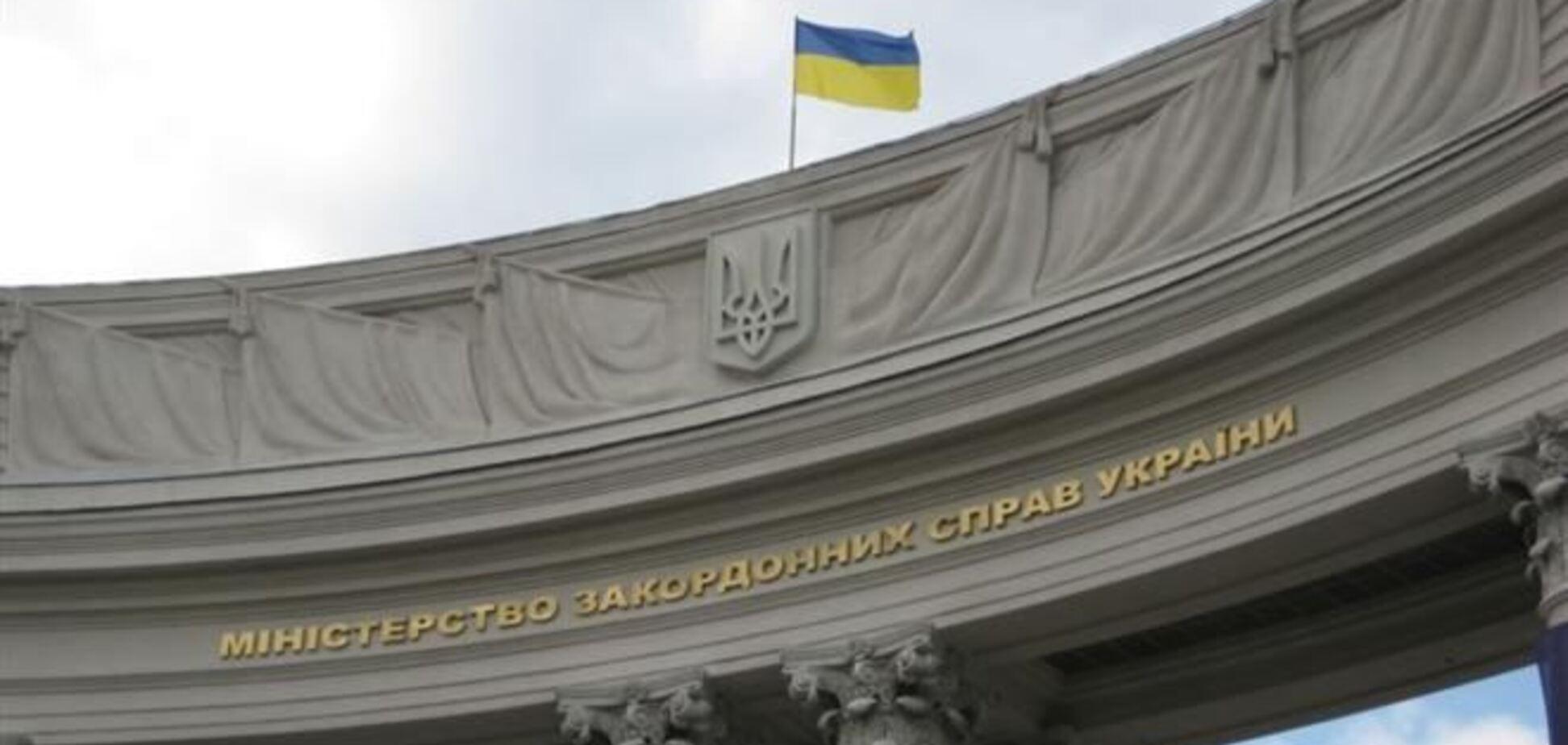 Росія використовує аргументи періоду 'холодної війни' - МЗС