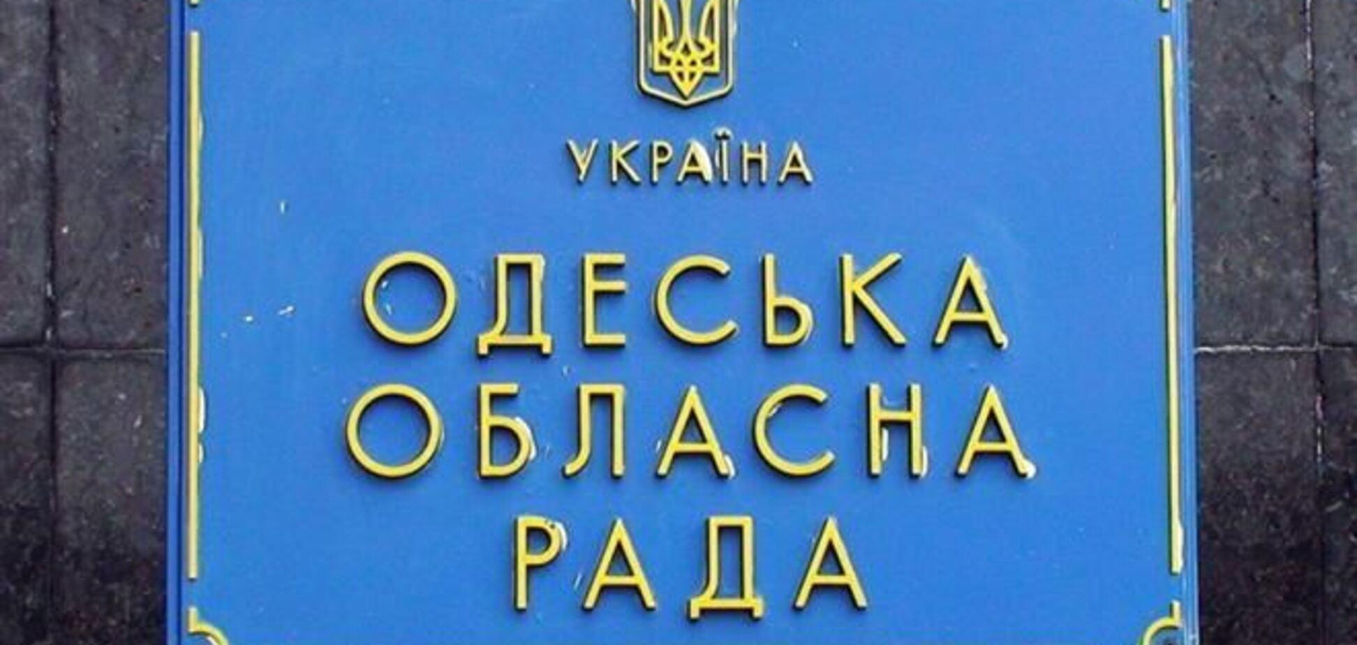 Пока Одесский облсовет осуждал экстремизм в Украине, под зданием ОГА произошла драка