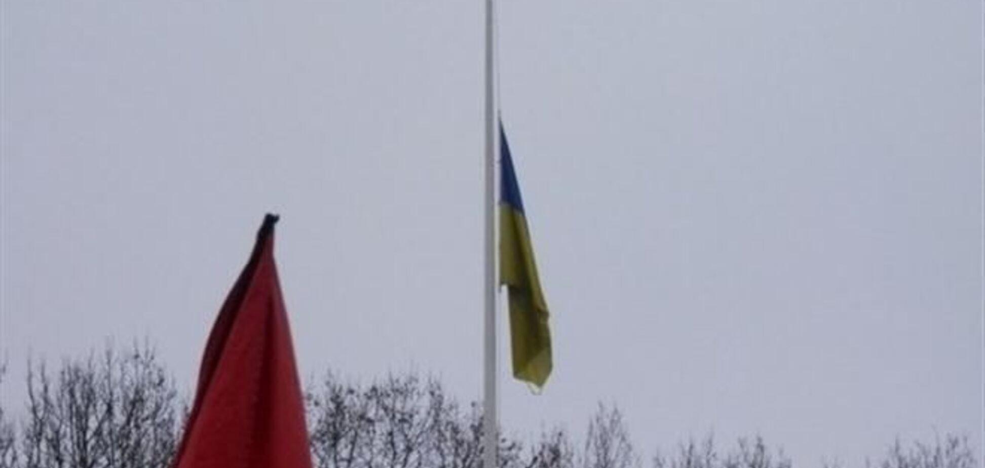 С Одесской облгосадминистрации сняли российский флаг