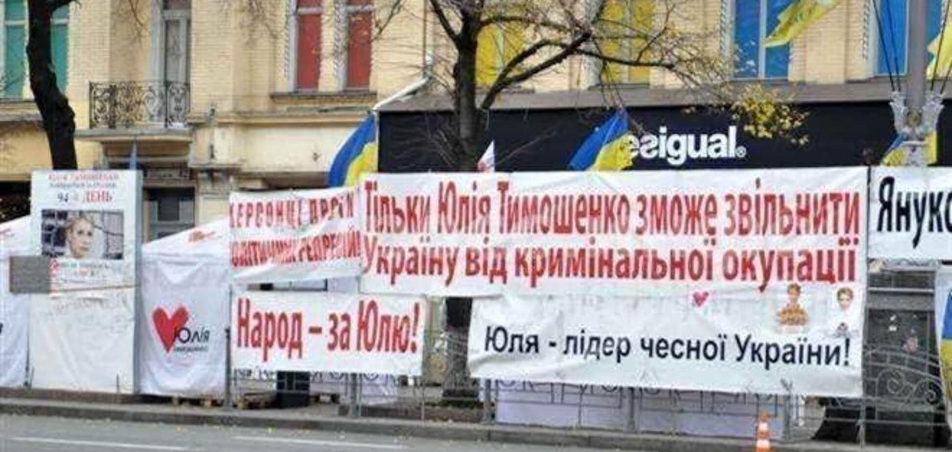 Палаточный городок Тимошенко на Крещатике исчез