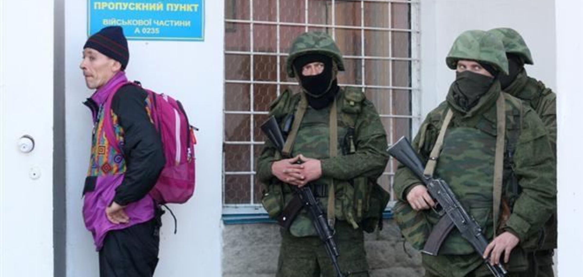 Украинские военные в Крыму не сдаются