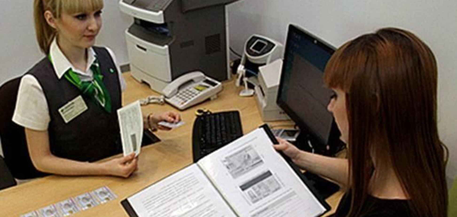 Укрсоцбанк открыл отделения в Симферополе