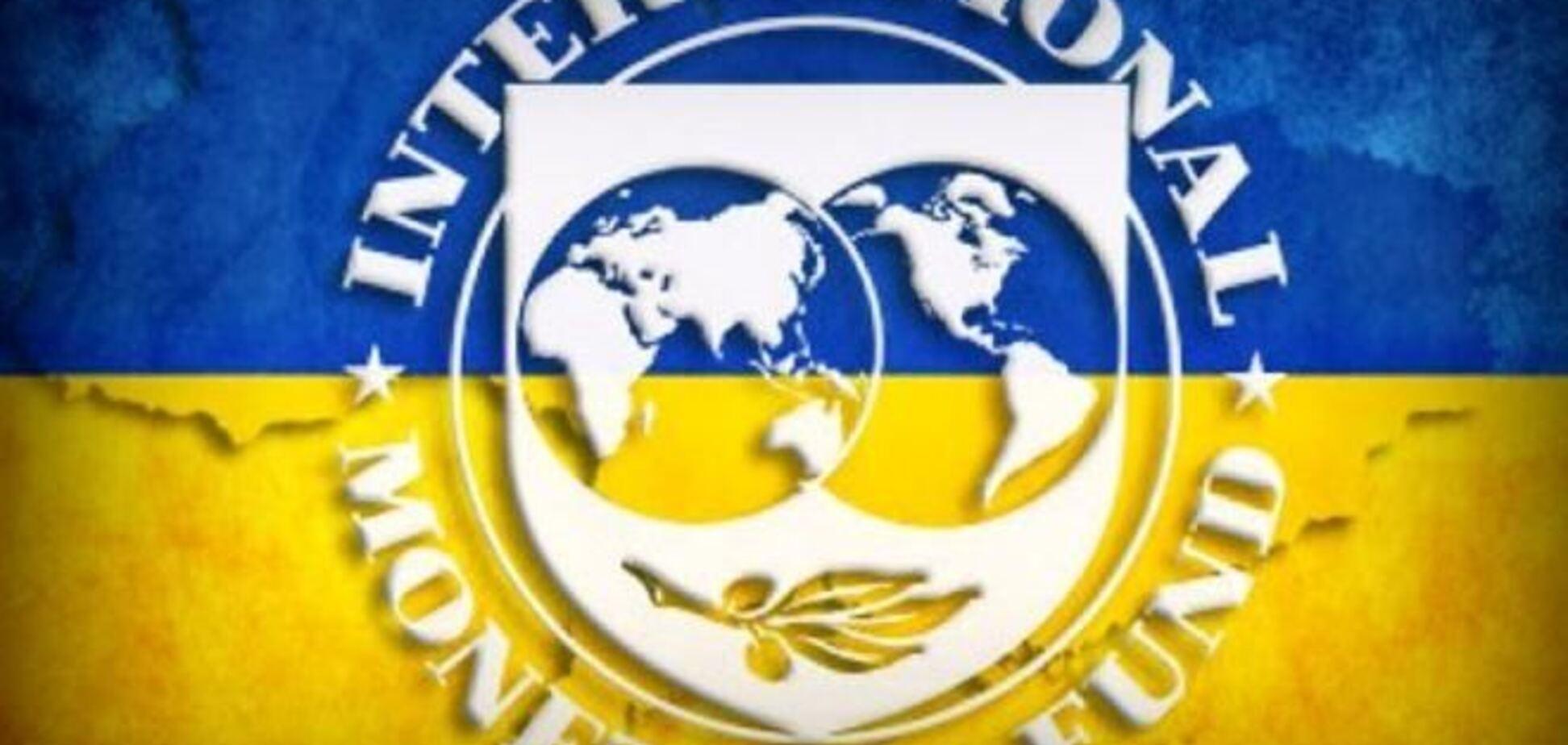 Миссия МВФ во вторник начнет работу в Украине