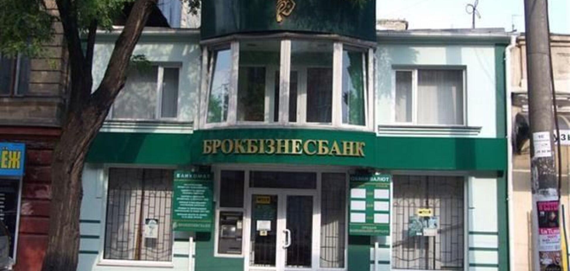 Реал банк и Брокбизнесбанк признали неплатежеспособными