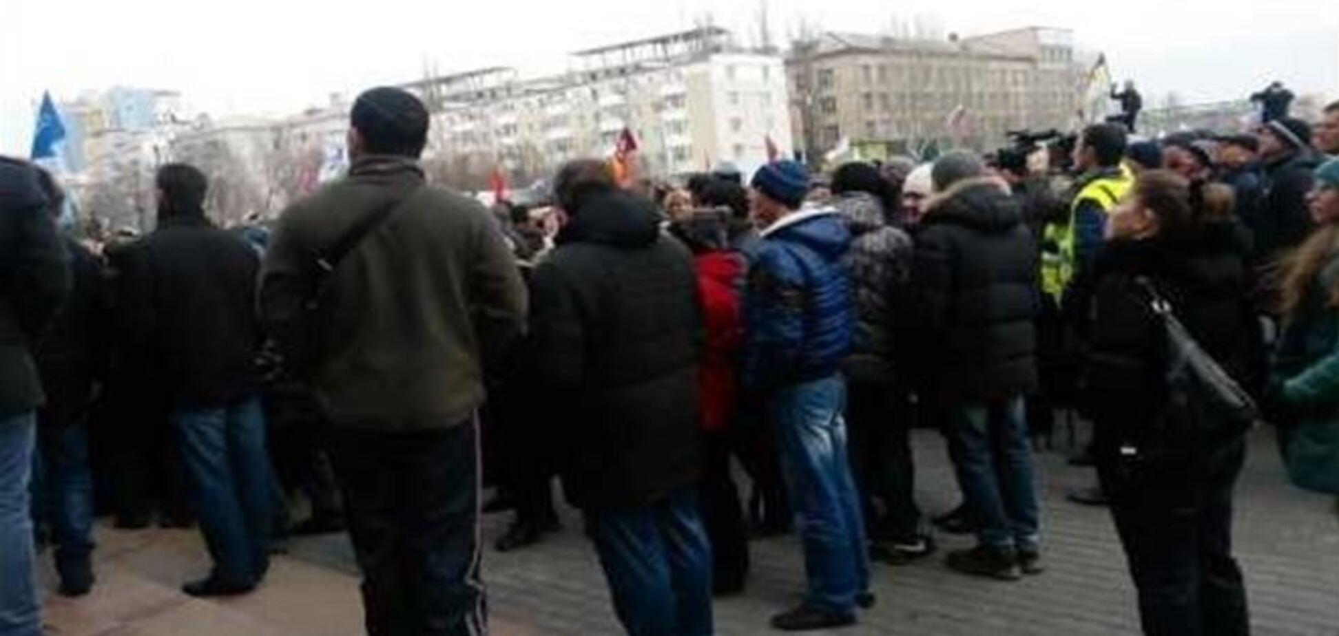 Митинг возле Донецкой ОДА