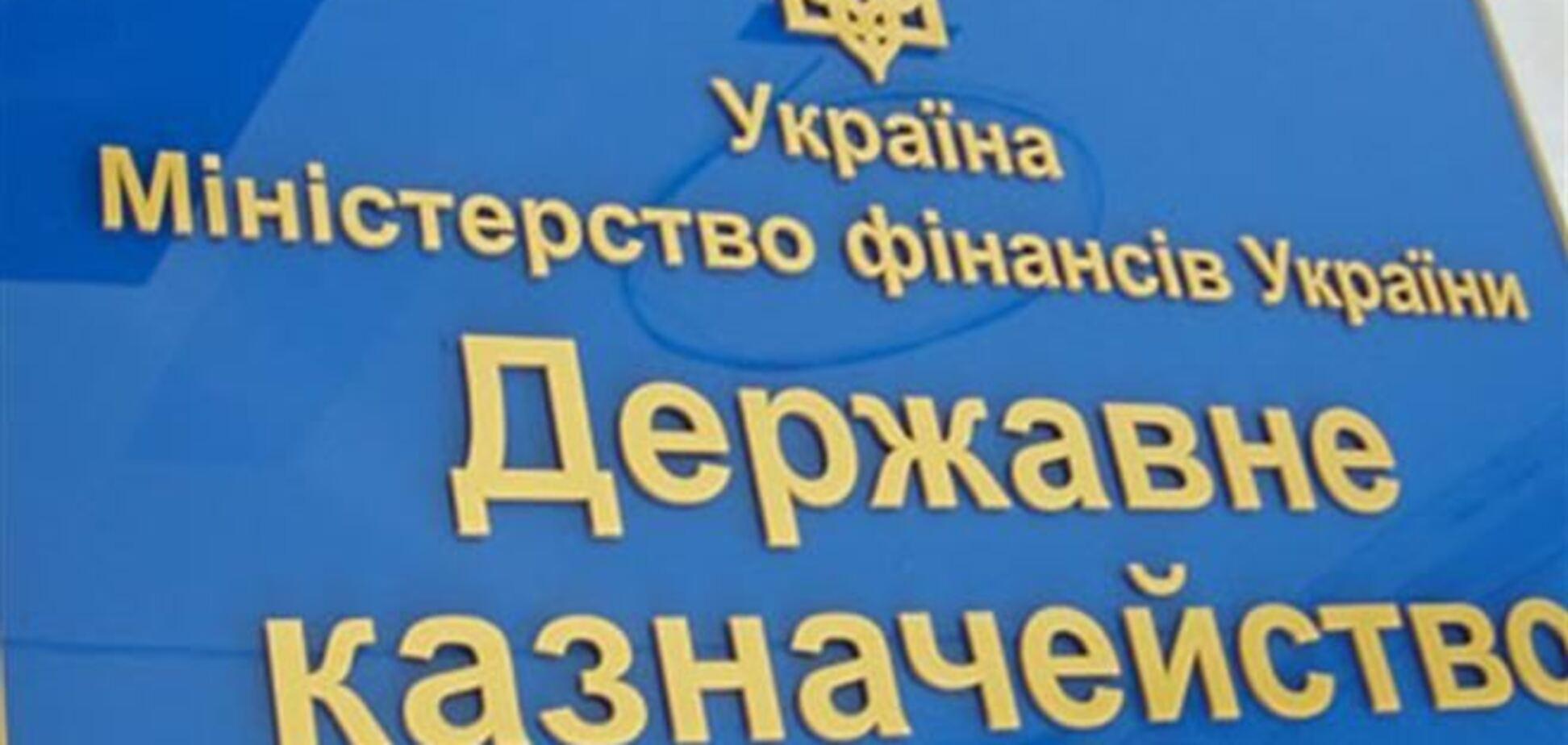 Глава Госказначейства Сергей Харченко подал в отставку