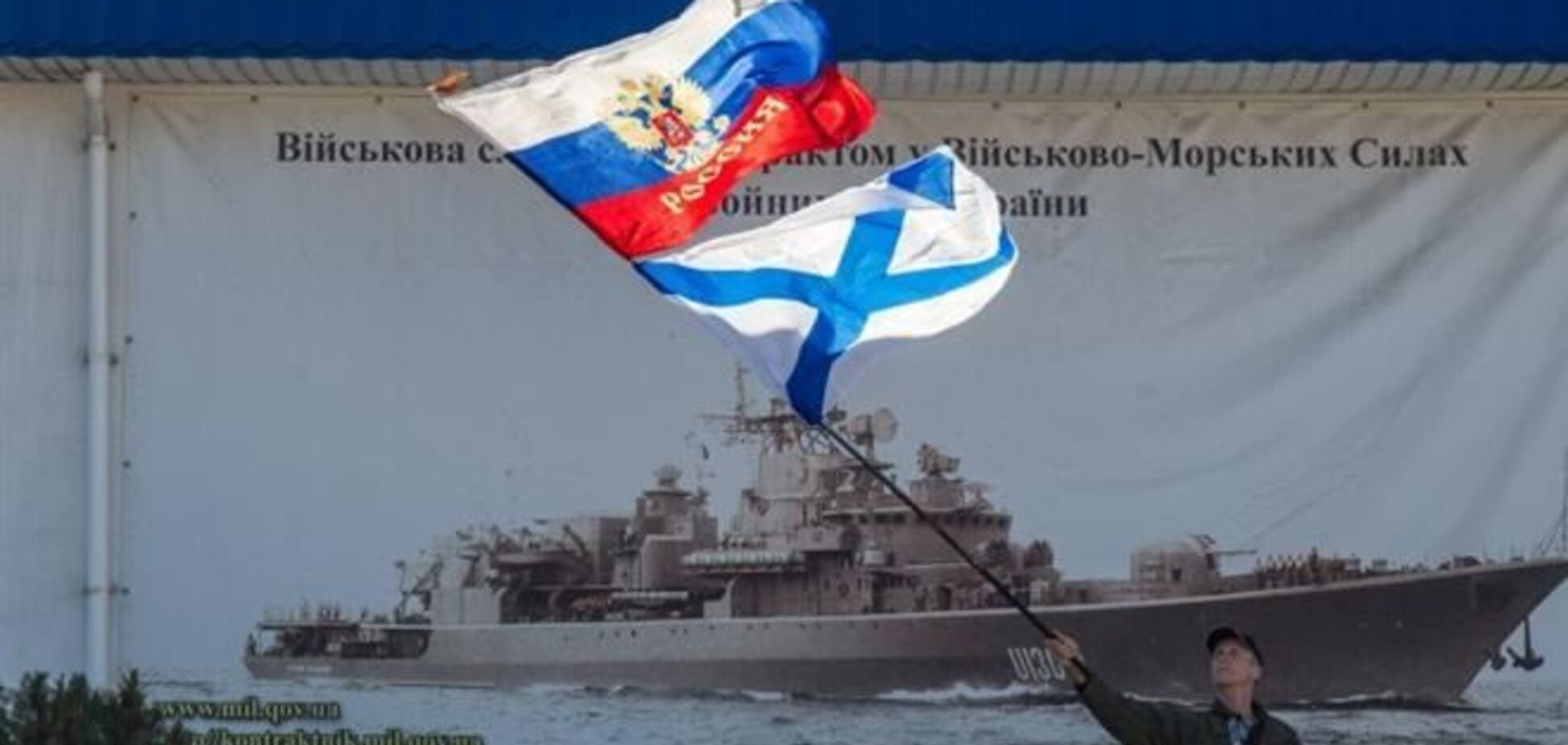В ЧФ России открестились от ультиматумов украинским ВМС