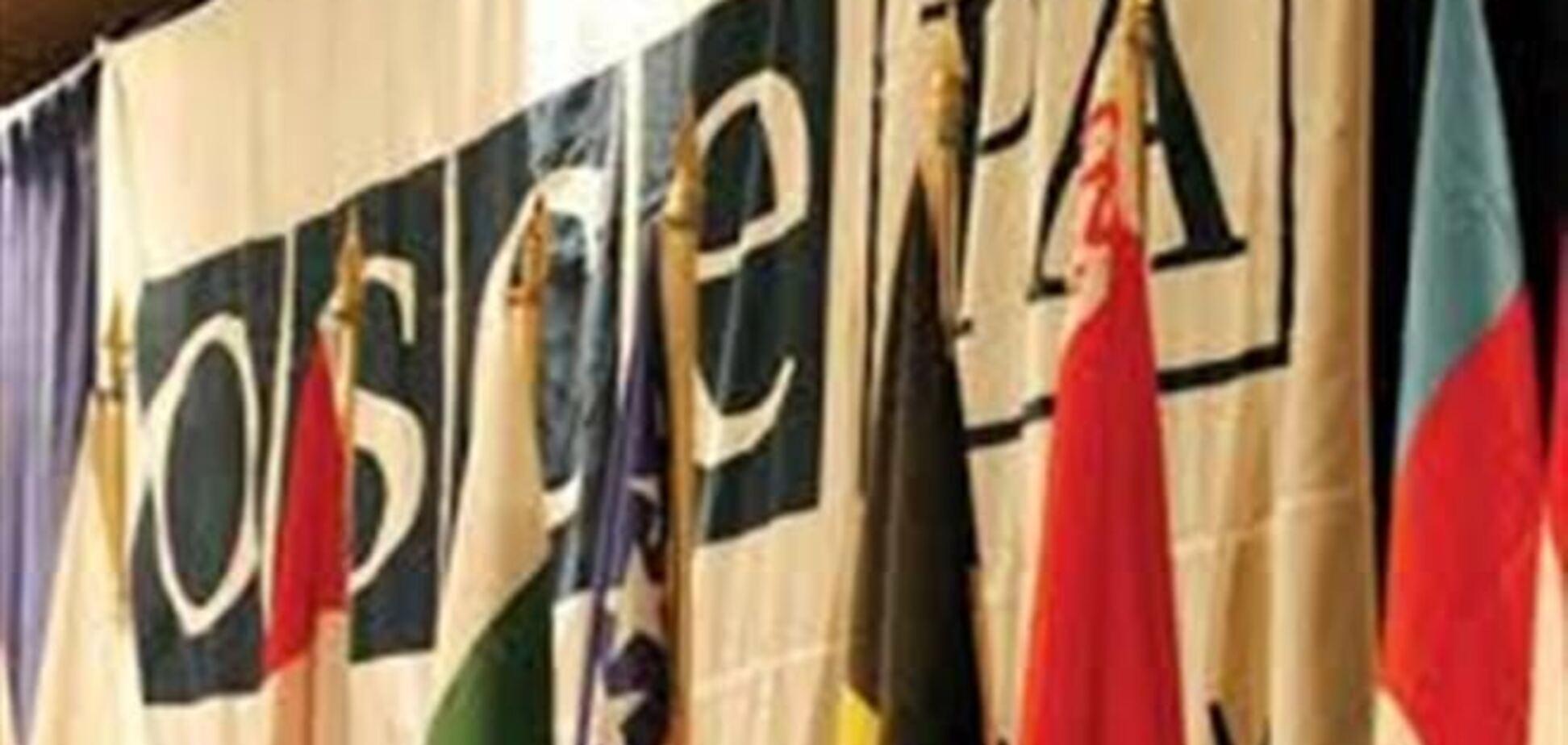 Россия нарушила 8 международных документов ООН и ОБСЕ