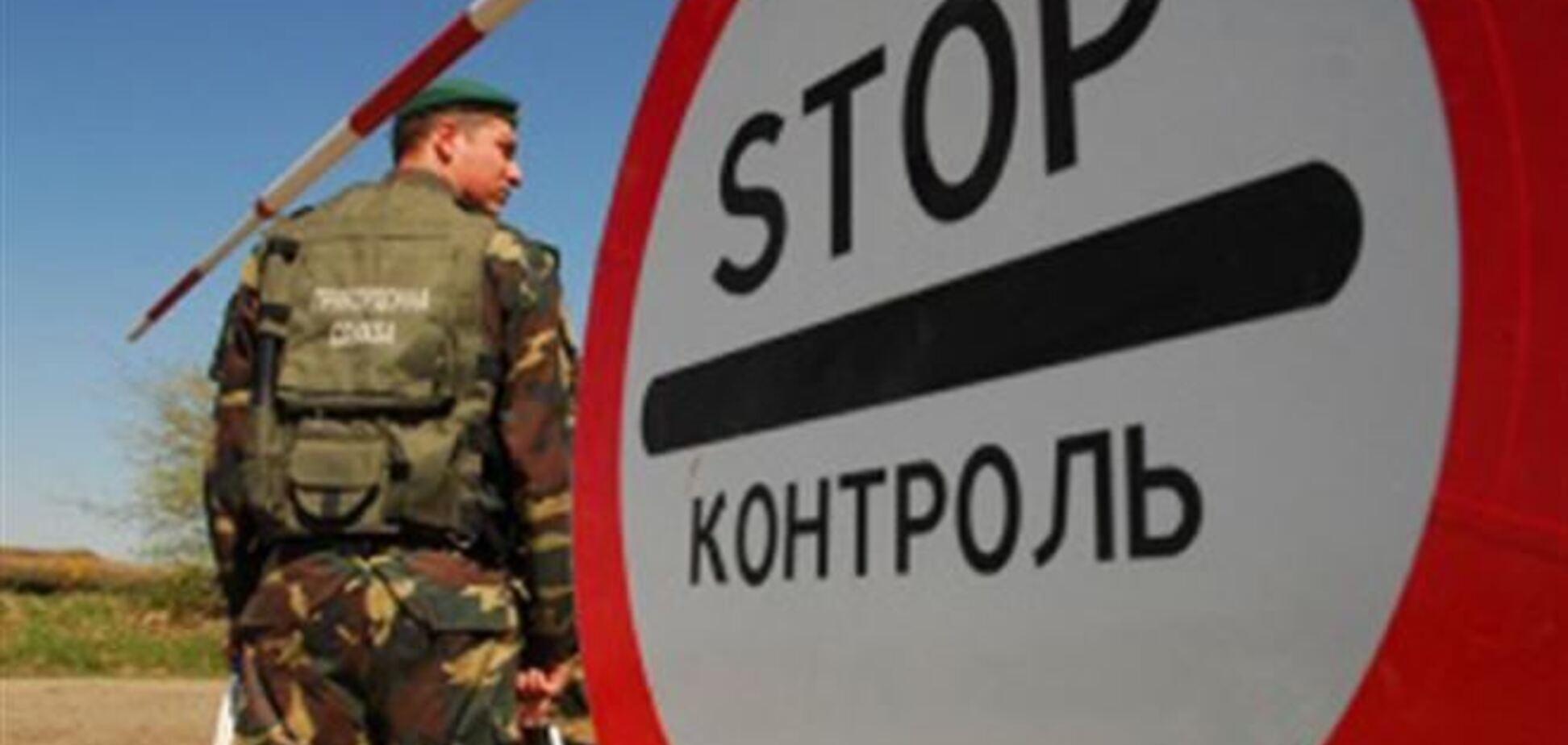 На украинско-российской границе усилен пограничный контроль