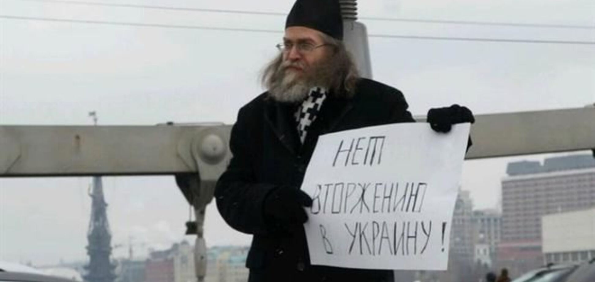 Российский священник в Москве протестовал против войны в Украине