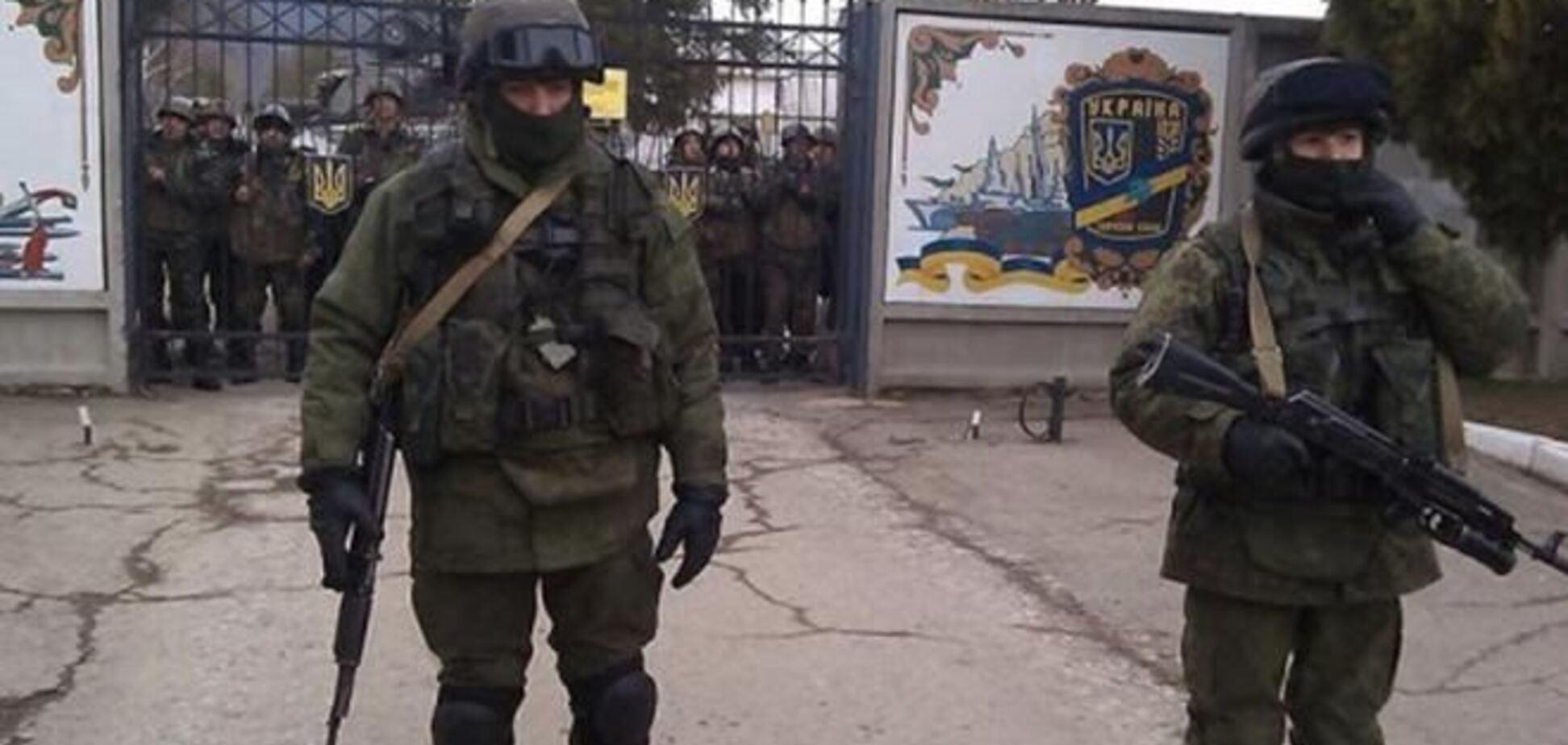 Азово-Черноморское региональное управление остается верным присяге