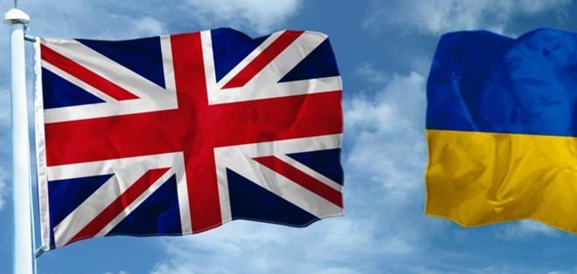 Великобритания выделяет Украине 10 млн фунтов стерлингов – Уильям Хейг