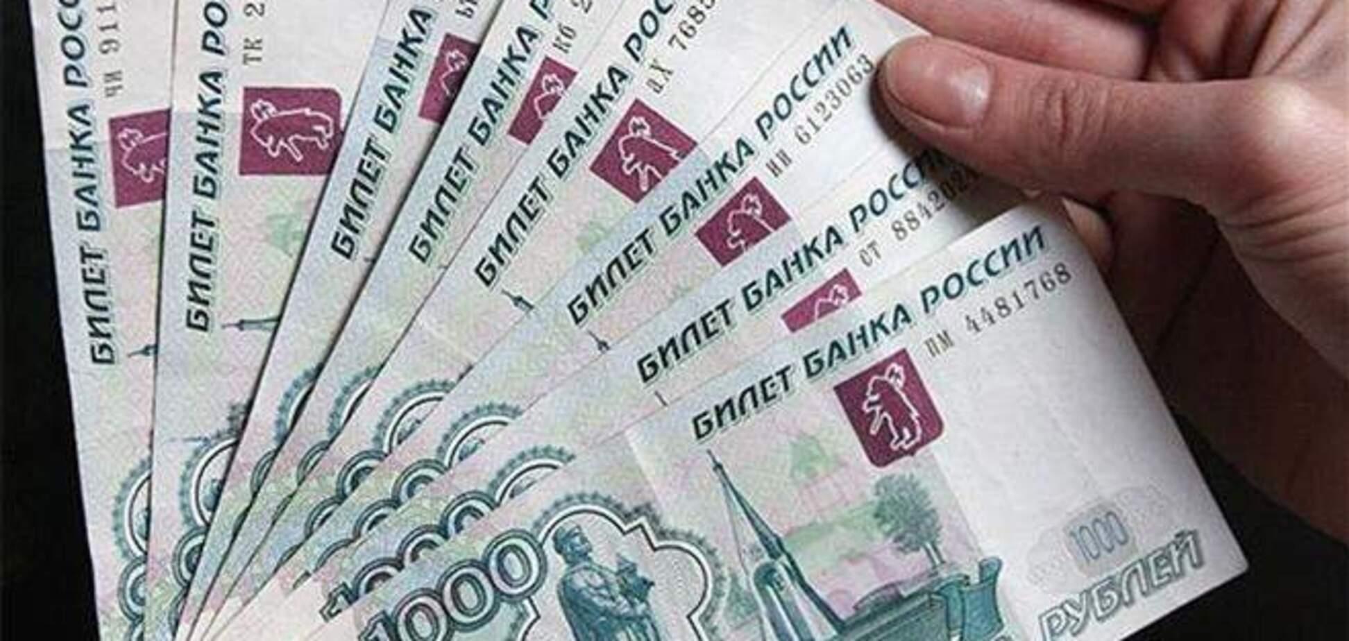 Валютный рынок в России: рубль укрепился