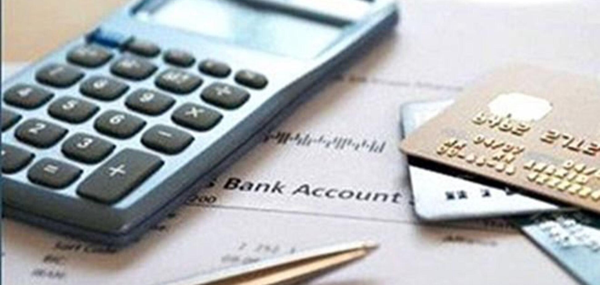 Банкиры просят Нацбанк ввести верхнюю планку по ставкам под депозиты и смягчить санкции