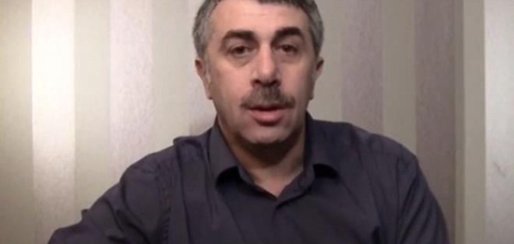 Обращение Комаровского к россиянам