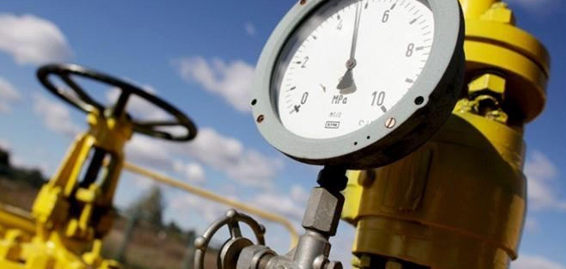 'Газпром' отменил льготы на поставку газа Украине