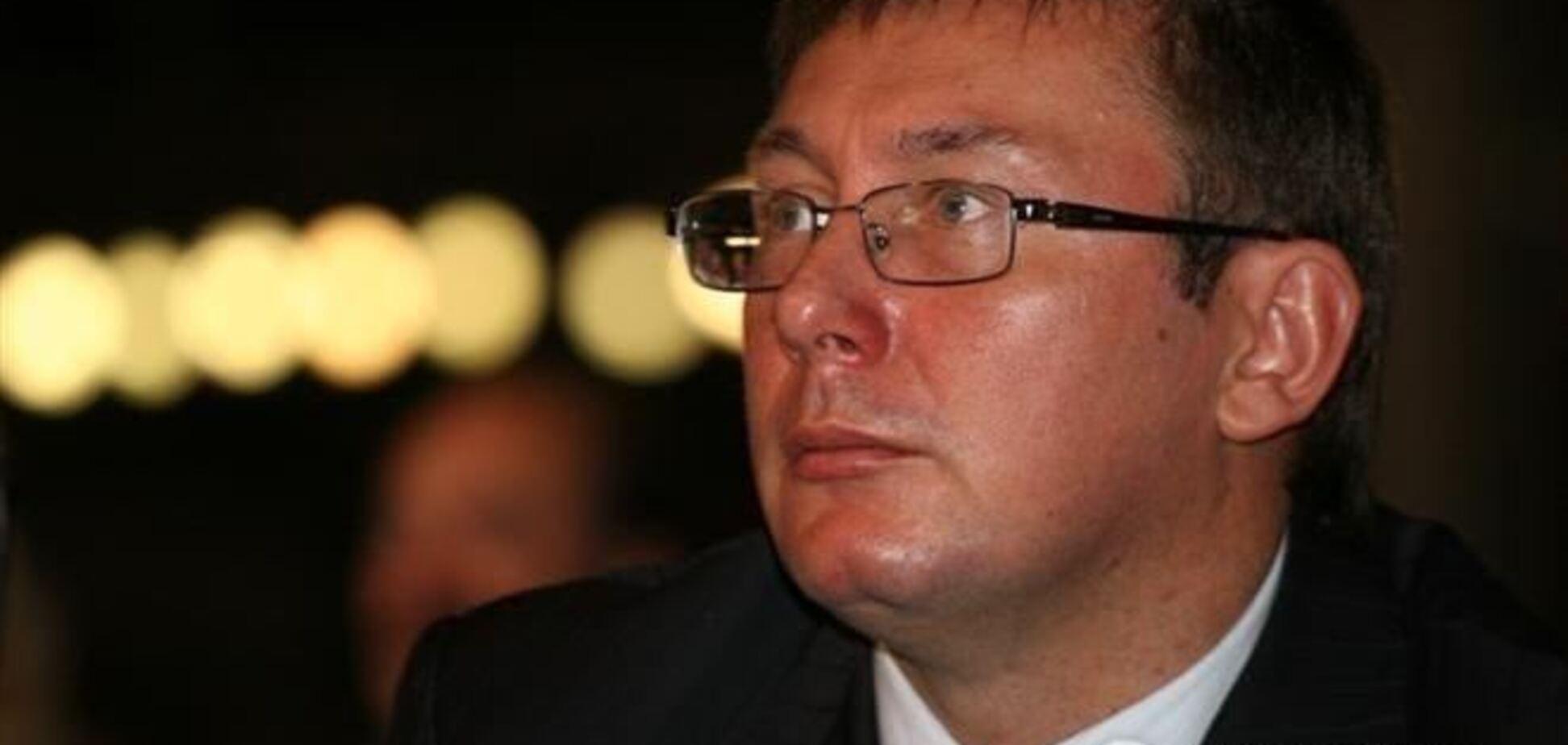 Тимошенко настаивает на назначении Луценко главой КГГА - СМИ