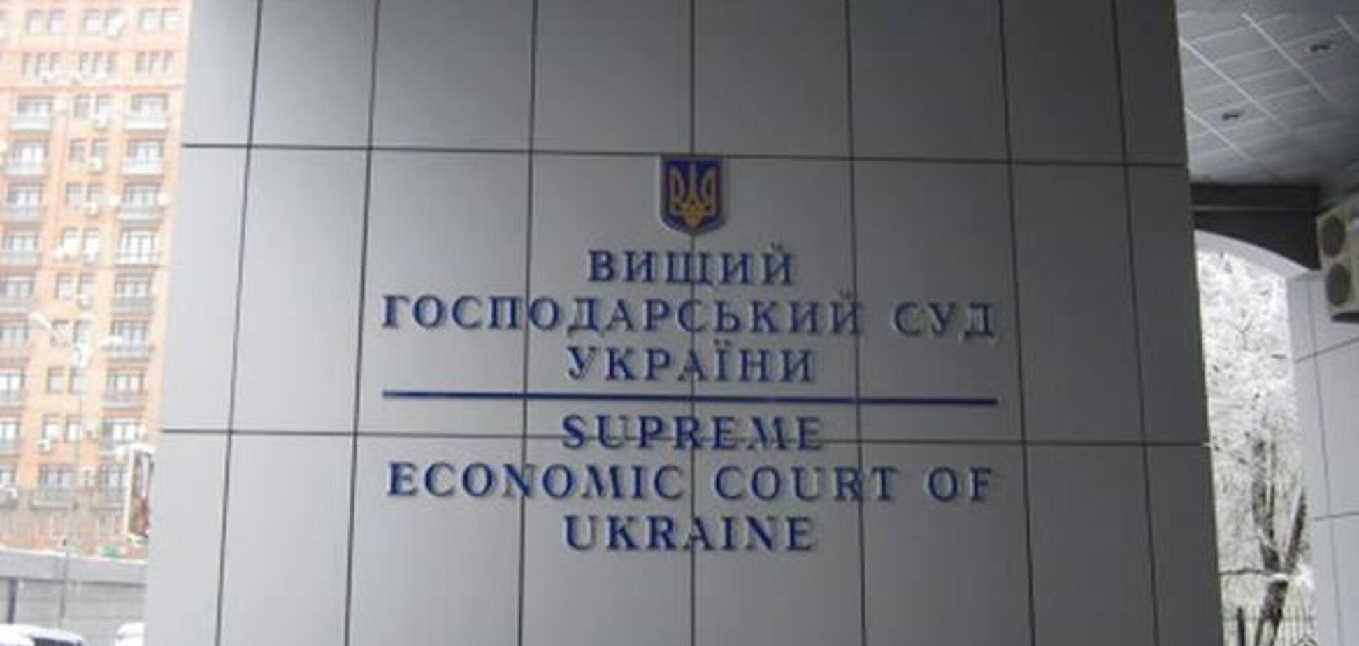 Высший хозсуд Украины отклонил кассацию Минобороны России на выплату долга ЕЭСУ