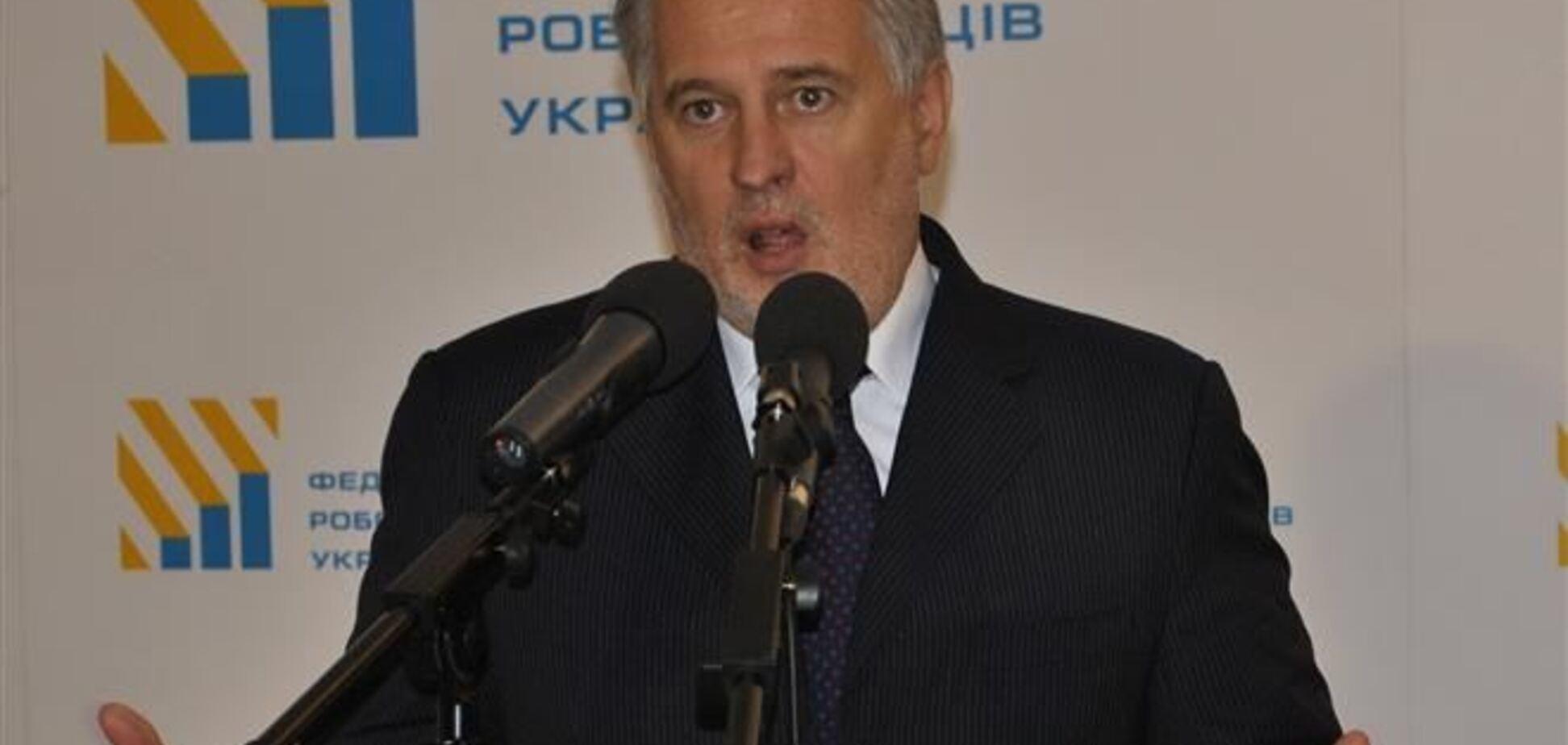 Фирташ резко осудил сепаратизм и призвал бизнес бойкотировать крымский референдум