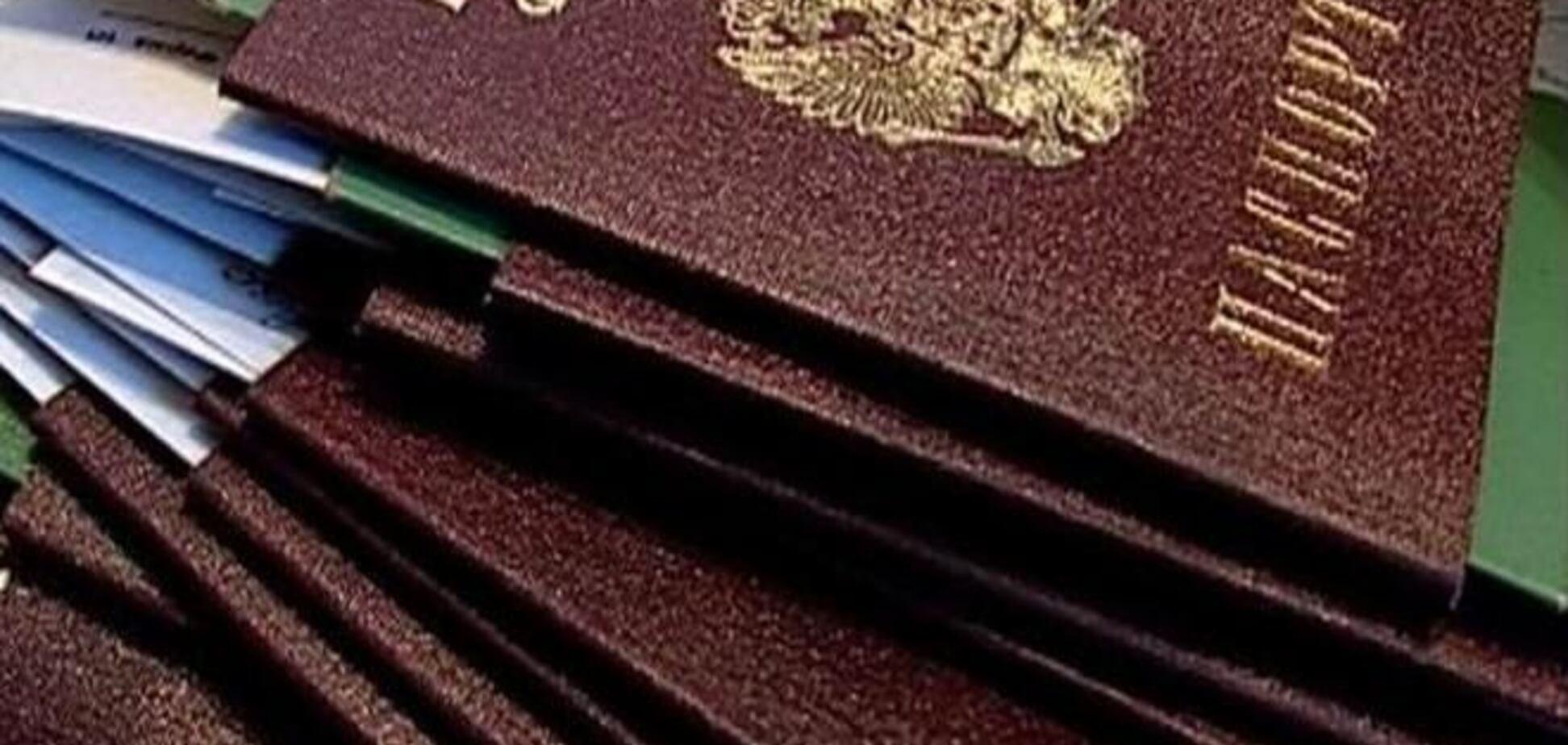 Держдума проголосувала за видачу громадянства РФ любому 'носію російської мови'