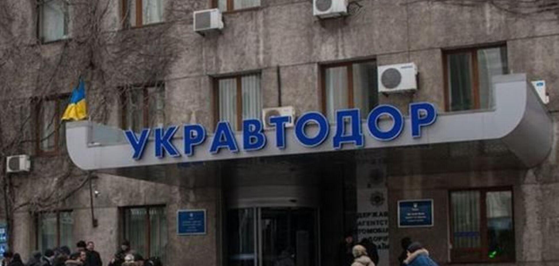 СБУ поймала чиновника 'Укравтодора' на взятке в $28 тыс.