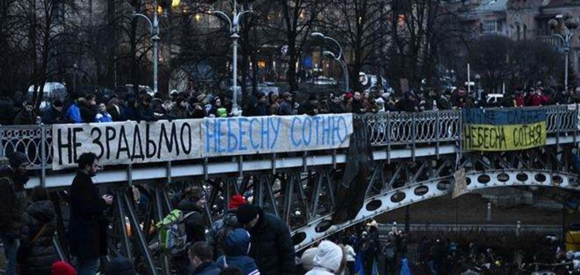 МОЗ назвало повідомлення про 780 загиблих на Майдані провокацією
