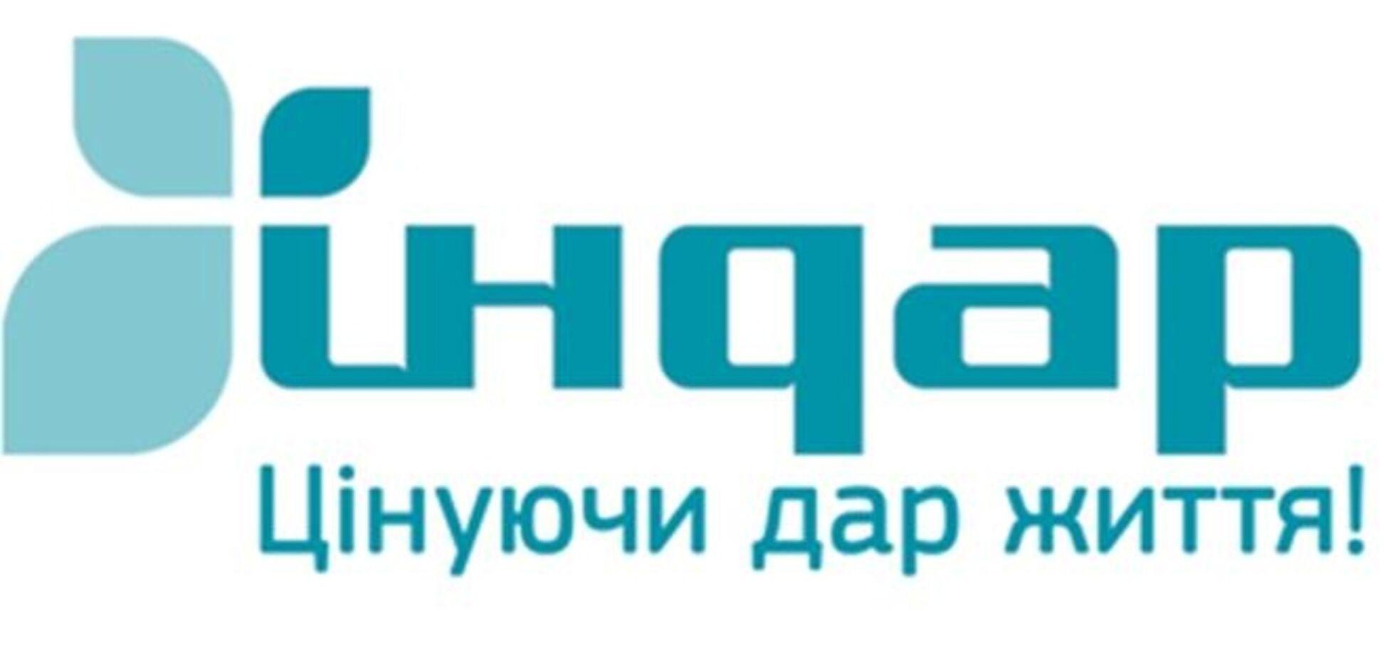 Комиссию Минздрава не пускают на территорию завода 'Индар'