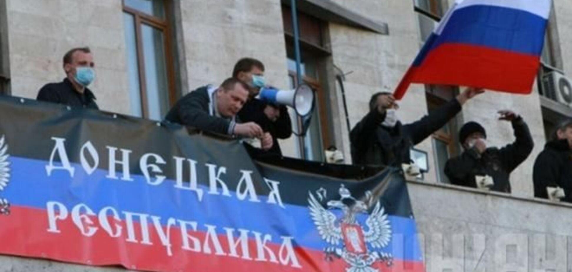 Сепаратисты в Донецке пытались захватить здание облпрокуратуры