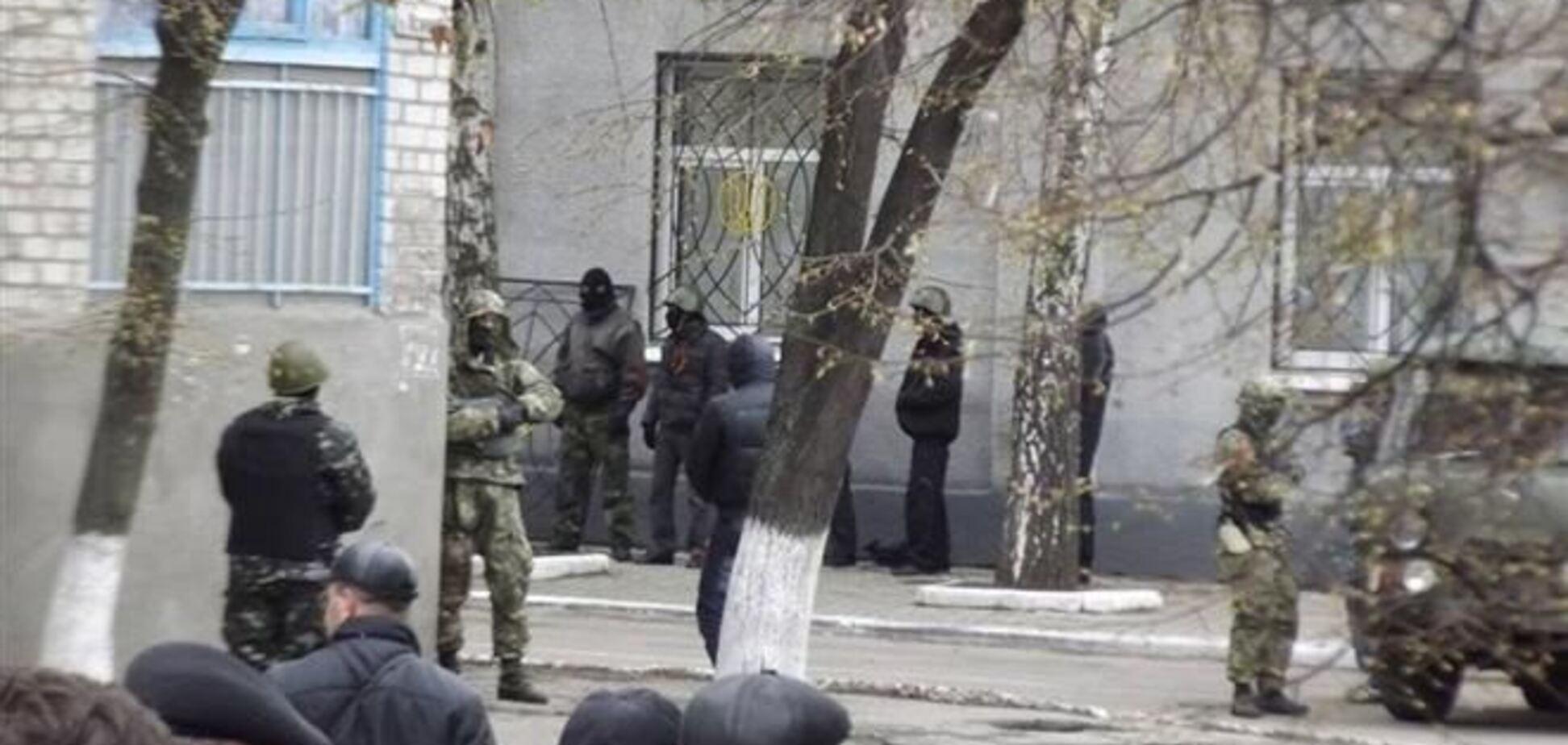 Появилось видео захвата милиции в Славянске