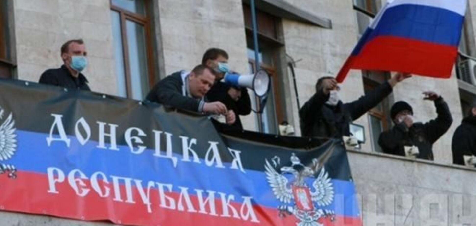 Стали известны планы сепаратистов на Донбассе