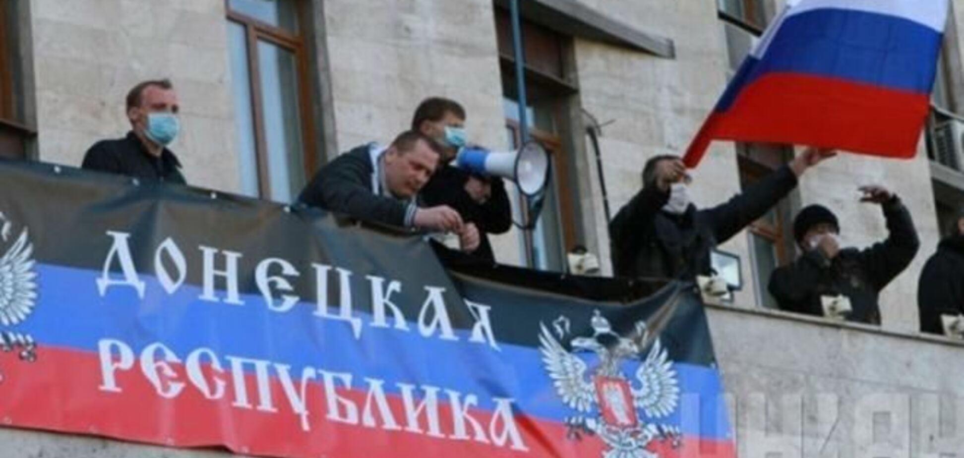 Донецкая прокуратура признала наличие терроризма в области