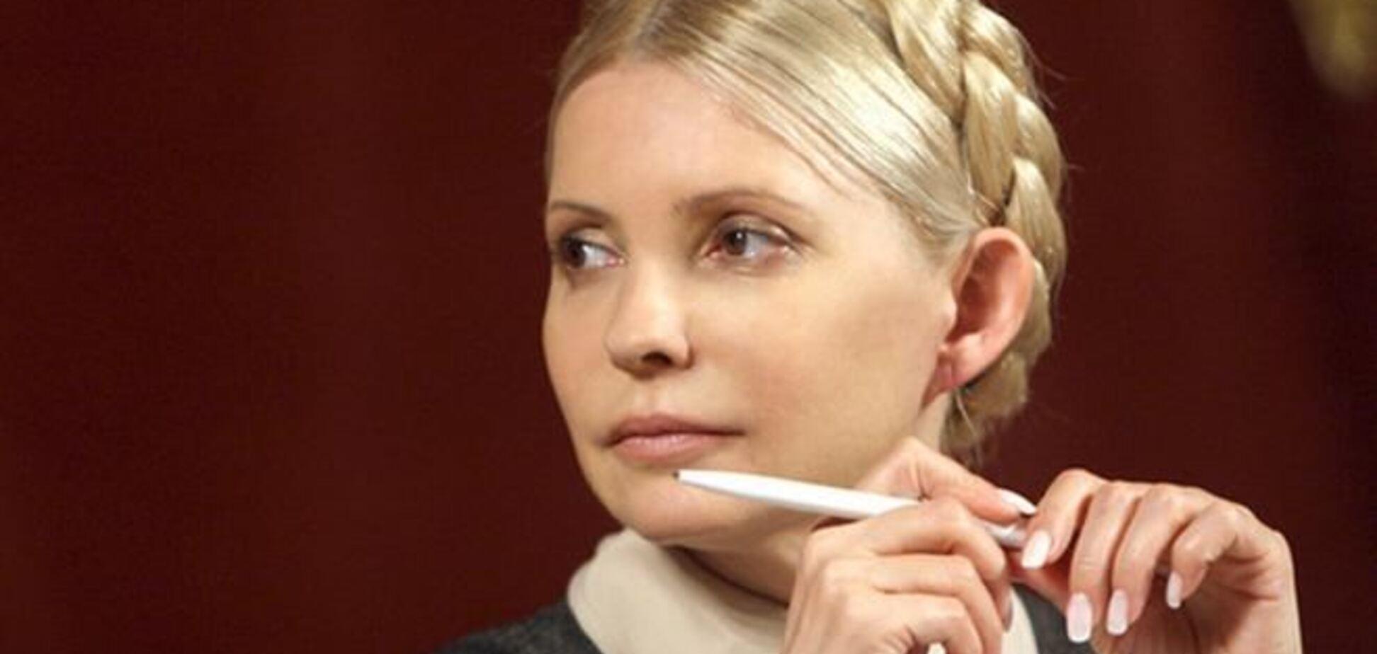 ВСУ закрыл 'газовое дело' Тимошенко