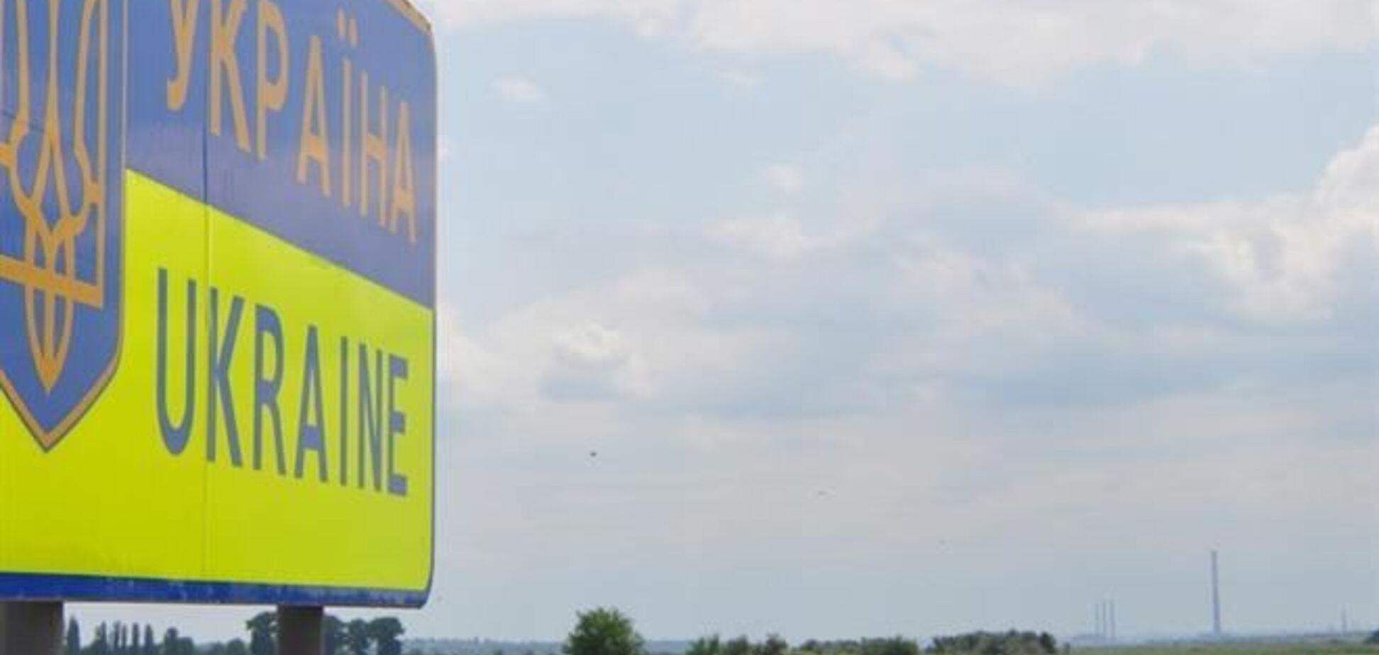 С 25 апреля Крым для украинцев станет заграницей