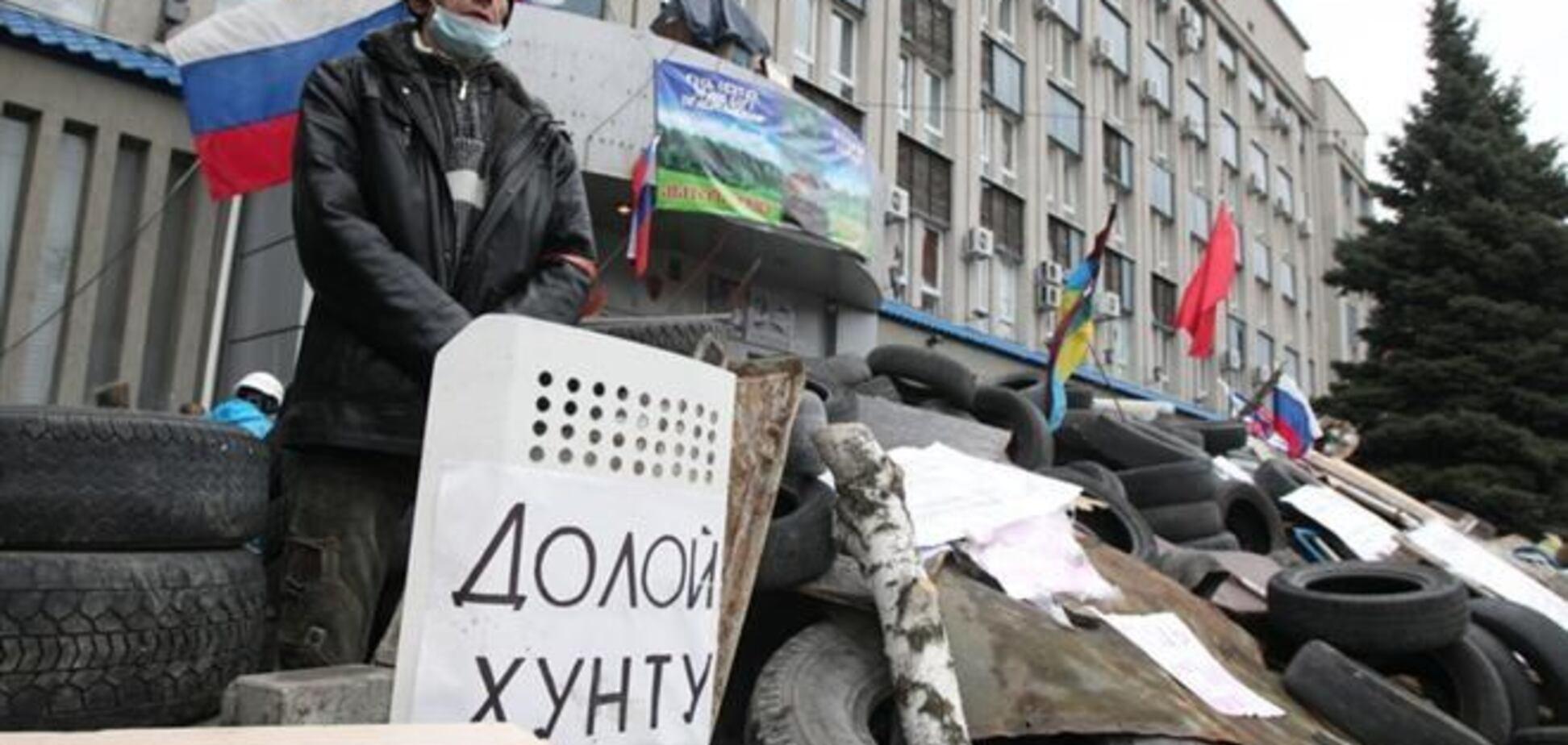 В Донецке патриоты начали войну с сепаратистами - местные СМИ